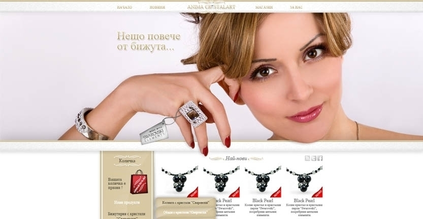 Modern and Stylish Web Design for Jewelry Store