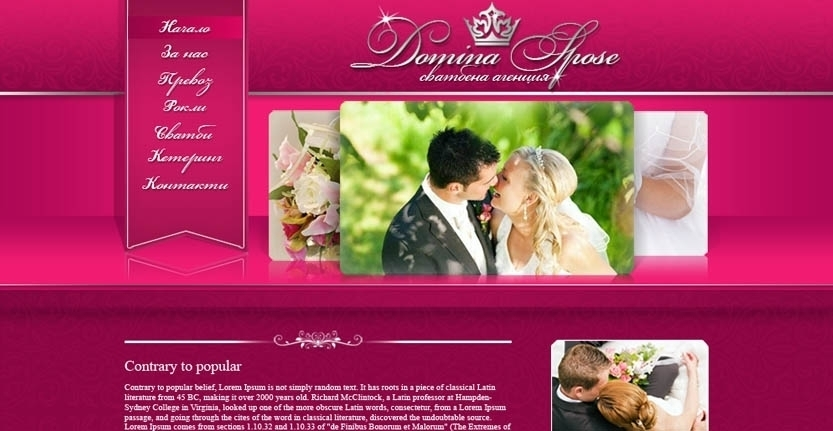 Modern Web Design for the Website of Wedding Agency