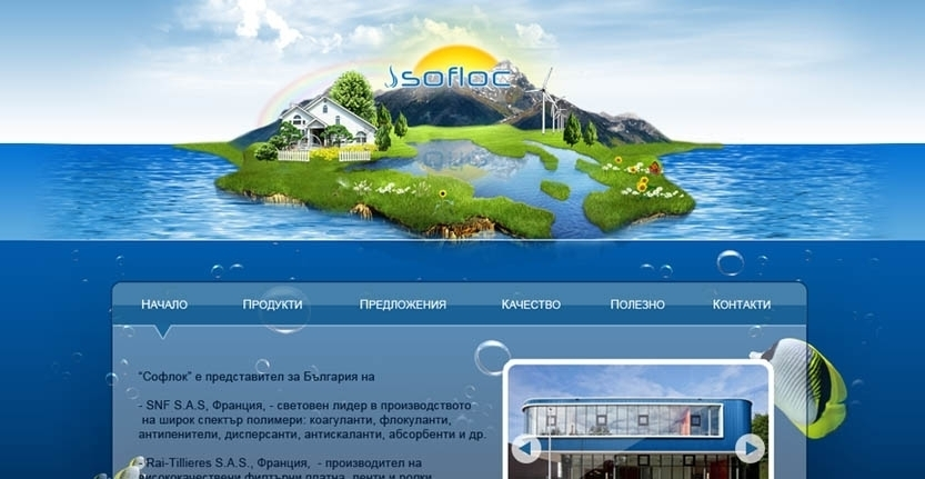 Professional Web Design for Website Softloc